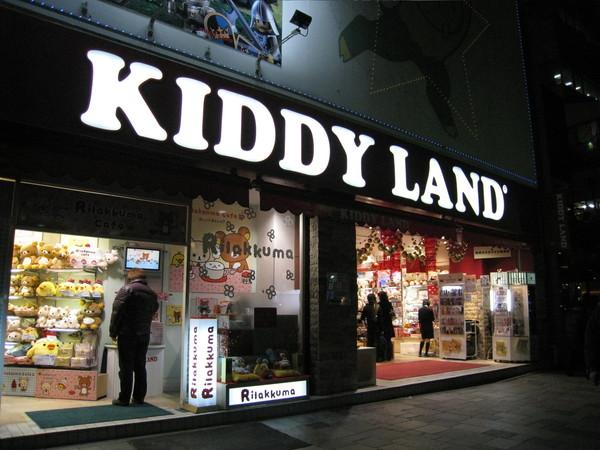 大白的美髮沙龍在離Kiddy Land不遠的巷子裡