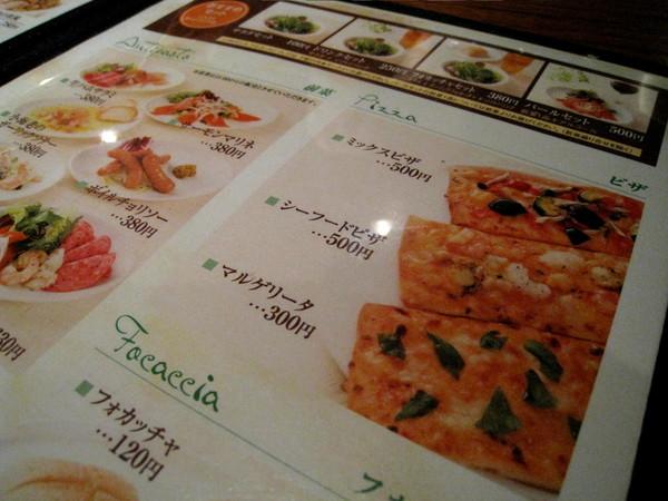 以東京物價而言,算便宜大碗,口味也還OK