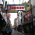 週六是很瑣碎的日本平民生活日