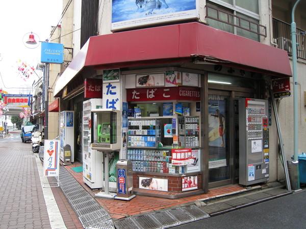 還有我在麻布十番很少看到的香煙店