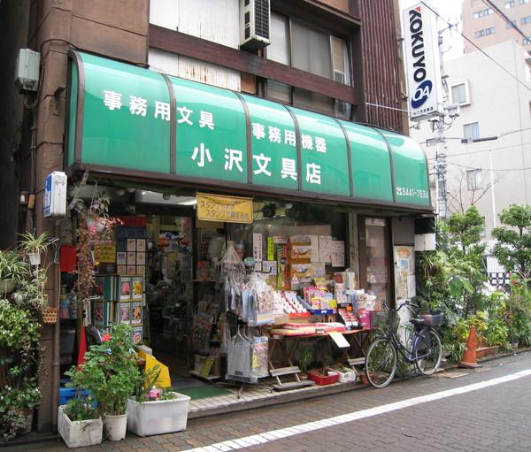 又一家小巧可愛的文具店