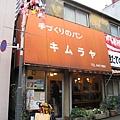 古色古香的小麵包店,店內擠滿客人