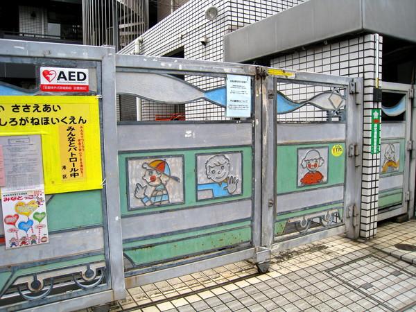 鐵門裡的不知是否是學校