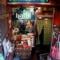 這間叫Hathi的印度料理店,開在地下一樓