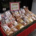 三包一千日圓的仙貝點心