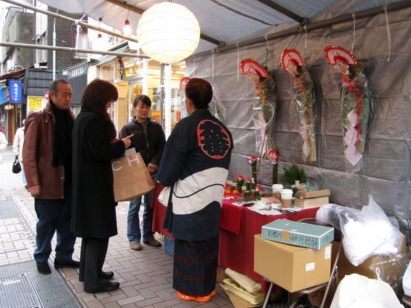 麻布十番商店街擺起新年祈福飾品的小攤子