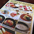 午餐菜單,大白點韓式石鍋飯,我點人蔘雞粥