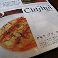 又加點一個我愛的海鮮煎餅。當年在紐約就常去韓國城吃