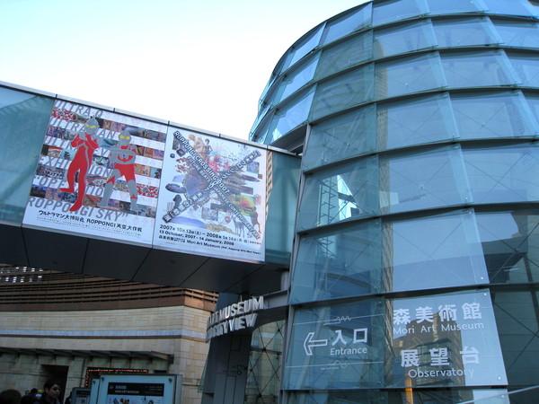 猶豫要不要買套票,上森美術館和Tokyo City View展望台