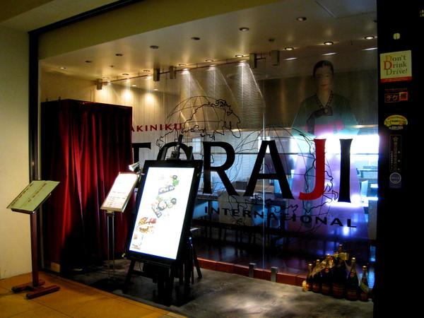 TORAJI是家韓式燒肉店,店名好像是「野人蔘泡菜」之意