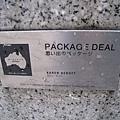 Package Deal的作品說明牌