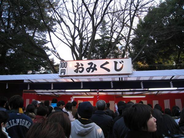 抽「御神籤」也要排隊喔,一次100日圓