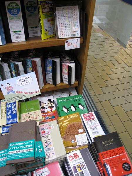 真的有耶,跑遍幾家大書店都沒有,在這裡終於找到了!