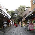 水前寺成趣園外的商店街,專賣一些當地名產