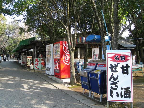 成趣園內不時可見賣熊本特產的小店
