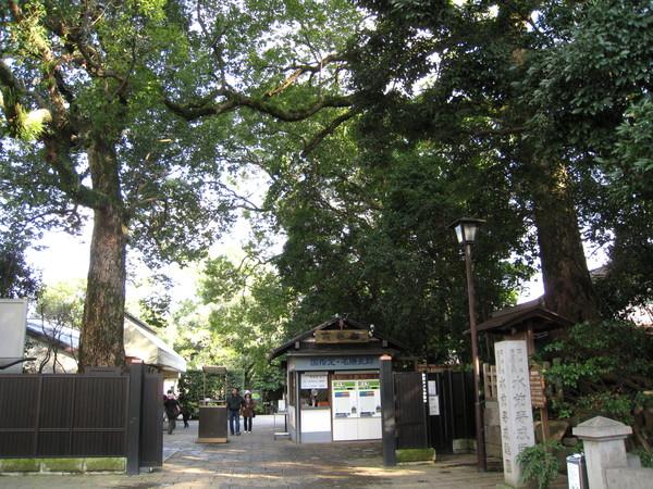 商店街盡頭就是水前寺成趣園的入口