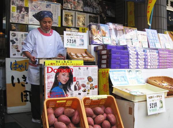 專賣「団子」的小攤,生意很不錯