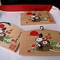 熊本稻荷神社的鼠年繪馬