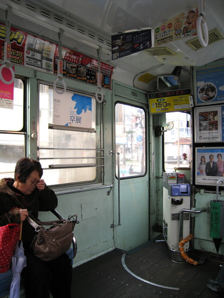 成人票150日圓,下車投票