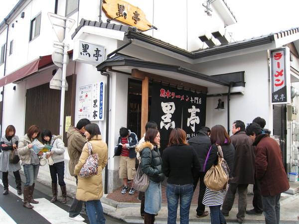 黑亭是很有名的傳統熊本拉麵,下午兩點半竟還大排長龍