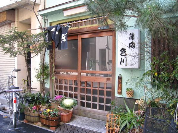 淺草的鰻魚飯老店不少,大白說色川的網路評價比遊客愛光顧的「初小川」高
