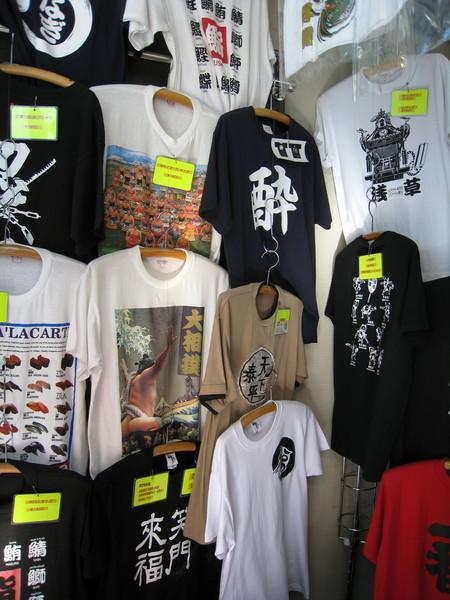 專門騙老外觀光客用的漢字T恤