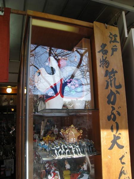 逛到一家日式懷舊玩具專賣店