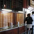 拜完觀音,可以在旁邊花一百日圓抽籤