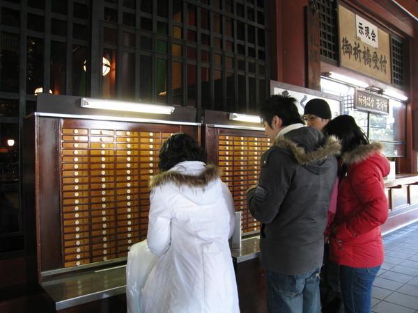 如果我沒記錯,這群是台灣同胞