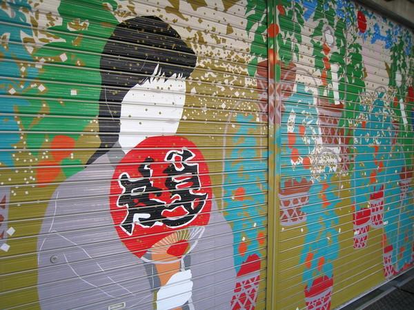 這家店就算公休,鐵門上也有漂亮的淺草風情畫