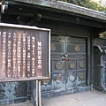 增上寺後方的德川家靈廟,有六位德川將軍長眠於此