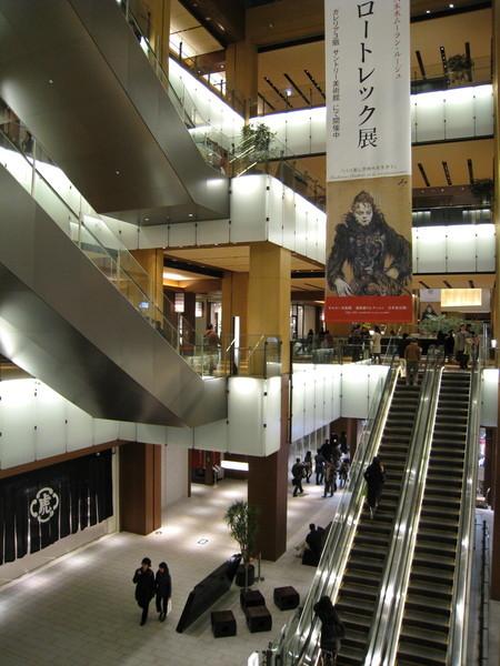 接著閒逛了Tokyo Midtown裡幾家設計家飾店,才踏上歸途