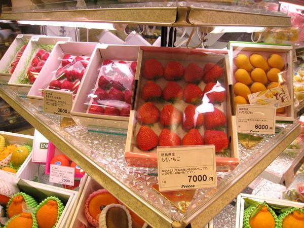 若收到日本人送的水果禮盒,請務必抱著感恩的心啊