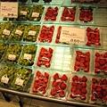 同樣的福岡草莓一盒,在熊本常能以一半價格買到,真是懷念啊