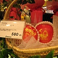 上面有圖案的青森蘋果,一顆580日圓