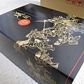 蟻月是東京知名的火鍋店,招牌是大腸鍋,很多明星都愛光顧