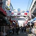決定去上野公園旁的「阿美橫町」覓食