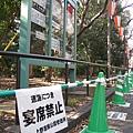公園內有規劃特定的賞花野餐區域,其他部份「宴席禁止」