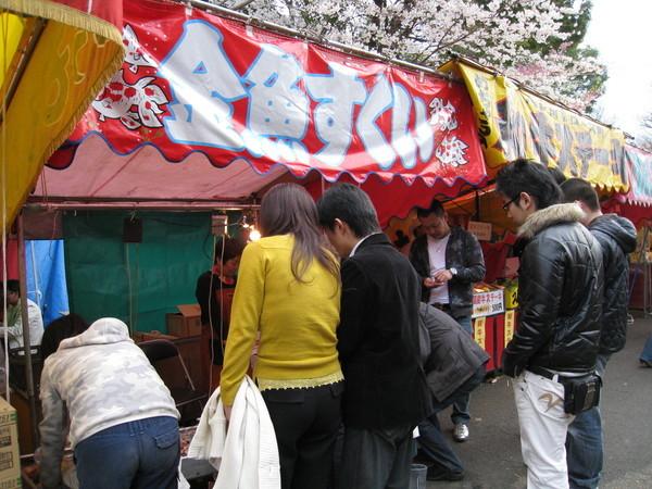 撈金魚攤很有夜市的fu