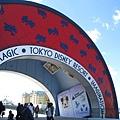 轉了兩趟車,終於到傳說中的東京迪士尼