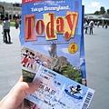 門票夭壽貴,但我們中午才到,真是天生賠錢貨