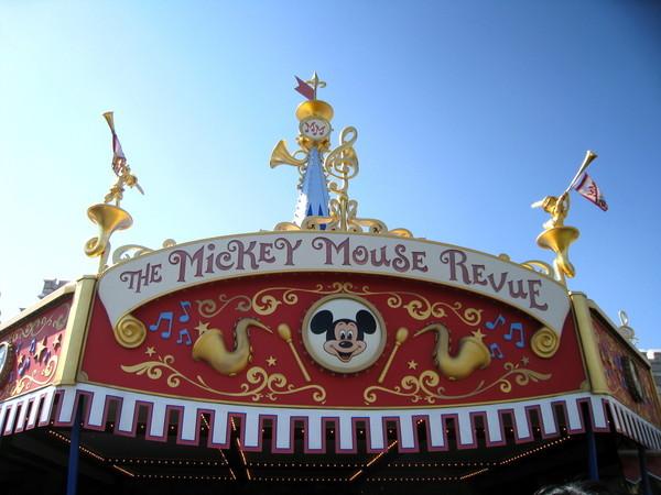 米老鼠劇場,是由米老鼠擔任指揮的歡樂音樂會