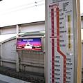肚子好餓,決定回程轉車路線:舞濱站->新木場站->月島站