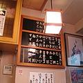 牆上掛的菜單不用看,因為剛才排隊時已經點好菜了
