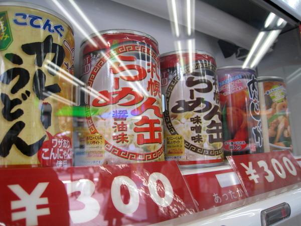 拉麵一罐300日圓