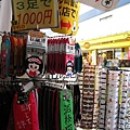 秋葉原車站附近的觀光紀念品店