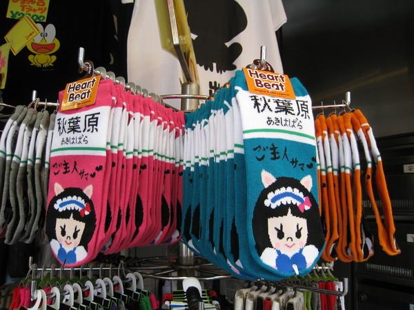 有賣三雙一千日幣的女僕圖案短襪,真鮮