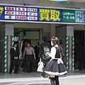 車站外有許多打扮成女僕的少女