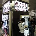 秋葉原車站內的女僕咖啡店燈箱廣告
