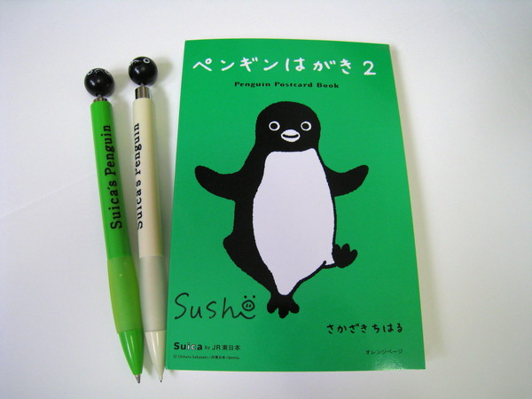 壽司簽名的Suica企鵝名信片簿+原子筆+自動鉛筆